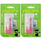 ピアッサー ピアチェーレ 医療用樹脂製ピアサー piacere 2個セット (クリスタルxクリスタル) | 両耳用