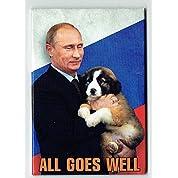 プーチン大統領 マグネット (ALL GOES WELL)