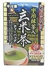 【爆下げ】宇治園 JAたいせつ玄米使用宇治抹茶入玄米茶 40g×5個が激安特価!