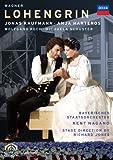 ワーグナー:歌劇《ローエングリン》[DVD]