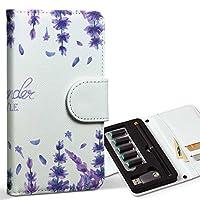 スマコレ ploom TECH プルームテック 専用 レザーケース 手帳型 タバコ ケース カバー 合皮 ケース カバー 収納 プルームケース デザイン 革 花 フラワー 紫 014330