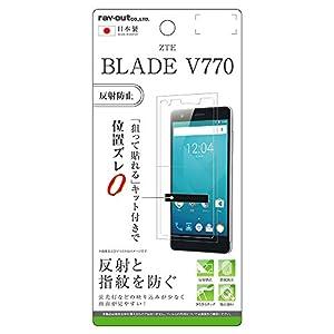 レイ・アウト ZTE BLADE V770 ...の関連商品10