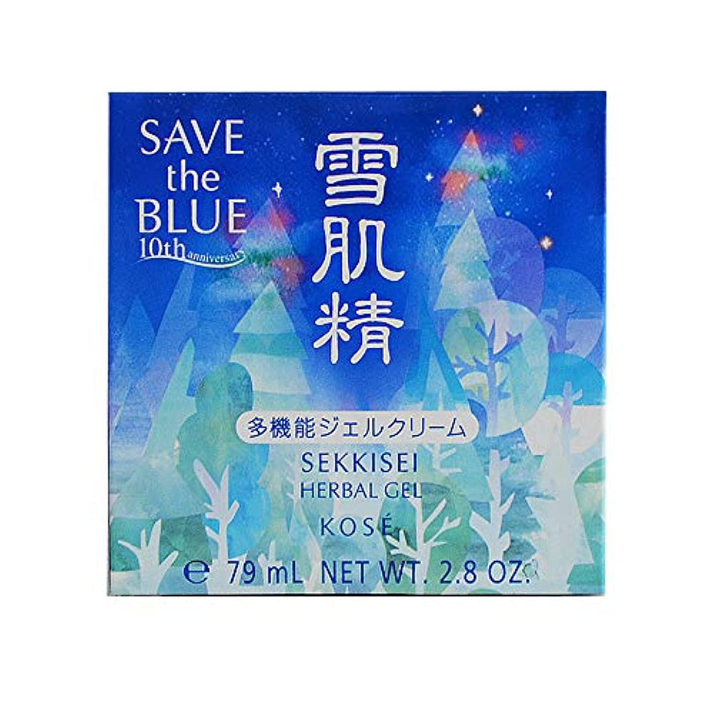 主張する貸すゴミ箱コーセー 雪肌精 ハーバルジェル 80g (SAVE the BLUE) [ フェイスクリーム ] [並行輸入品]