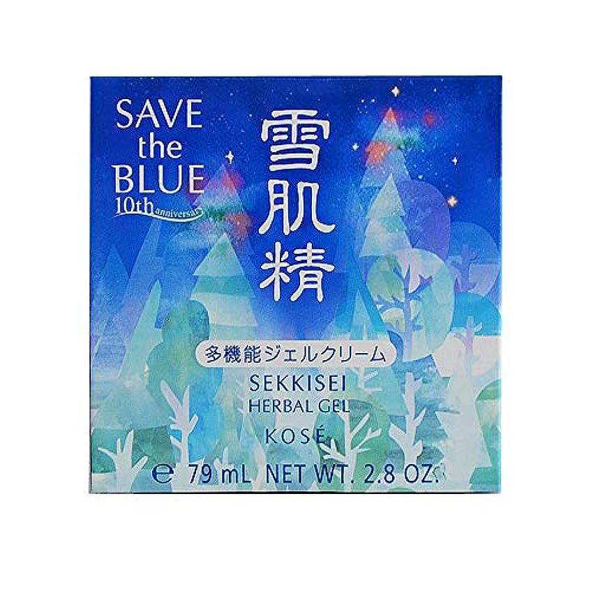 エッセイカリング珍味コーセー 雪肌精 ハーバルジェル 80g (SAVE the BLUE) [ フェイスクリーム ] [並行輸入品]