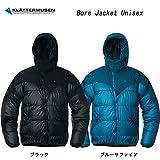 (クレッタルムーセン)KLATTERMUSEN kms-521203 ダウンジャケット Bore Jacket Unisex 日本正規品 S ブラック