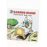RODY/RASMUS KLUMP (ロディラスムス/クルンプ)【ラスムス クルンプ】ラスムス クルンプ 絵本 はしるベッド