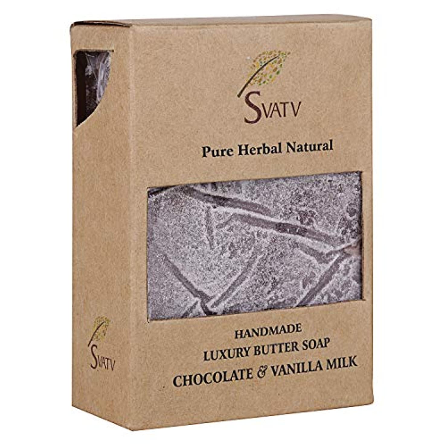 SVATV Handmade Luxury Butter Soap Chocolate & Vanilla Milk For All Skin types 100g Bar