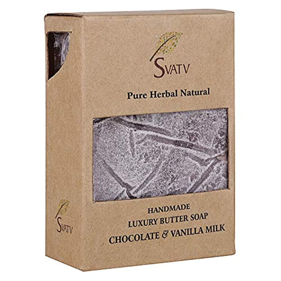 お気に入り忠実な十年SVATV Handmade Luxury Butter Soap Chocolate & Vanilla Milk For All Skin types 100g Bar