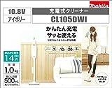 マキタ 充電式クリーナ CL105DWI