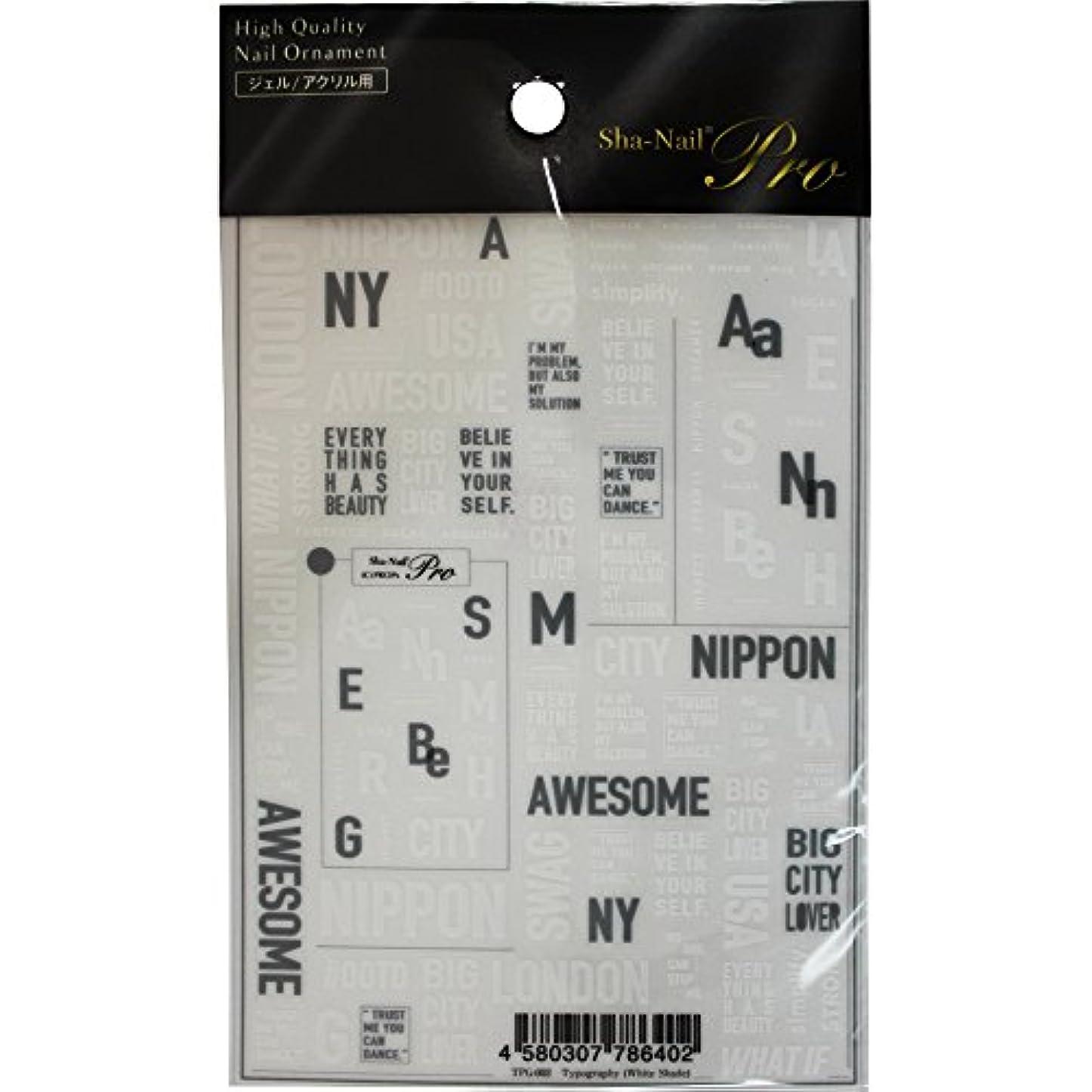 簡潔なおもてなし和らげるSha-Nail Pro ネイルシール Typography(WhiteShade) アート材
