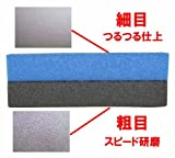 富士パックス販売 研ぎ器 「 まな板削り & 包丁研ぎ 」 画像
