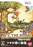 「IVY THE KIWI? (アイビィ・ザ・キウィ?) 」の画像