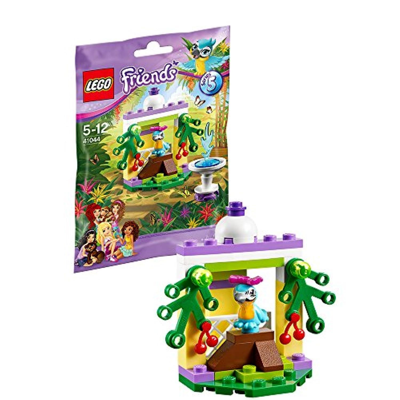 レゴ (LEGO) フレンズ インコとファウンテン 41044