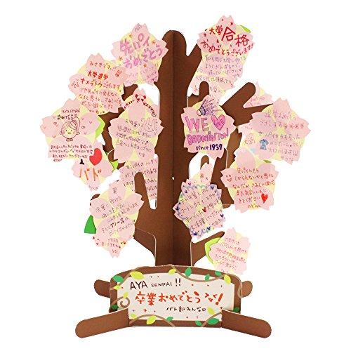 アルタ メッセージツリー色紙 AR0819014 サクラ ピンク