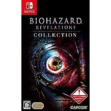 バイオハザード リベレーションズ コレクション  - Switch