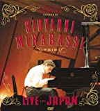 Giovanni Mirabassi Trio - LIVE IN JAPAN [DVD] 画像
