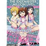THE IDOLM@STER MILLION LIVE! MAGAZINE vol.3