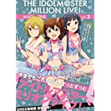 THE IDOLM@STER MILLION LIVE! MAGAZINE vol.3