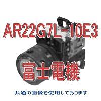 富士電機 AR22G7L-10E3R 丸フレーム穴付フルガード形照光押しボタンスイッチ (LED) オルタネイト AC/DC24V (1a) (赤) NN