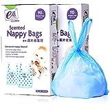防臭袋 Sotical Veamor ゴミ袋 うんちが臭わない袋 赤ちゃん用 サイズ16.5*37cm 180枚入り 介護用 おむつ 処理袋 大容量 取って付き 引き出し式