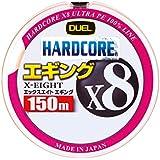 DUEL(デュエル) HARDCORE X8 エギング 150m