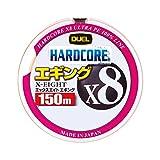 デュエル(DUEL) ライン(PE): HARDCORE X8 エギング 150m 0.8号 : 3色色分ケ(グリーン/ホワイト/ピンク)