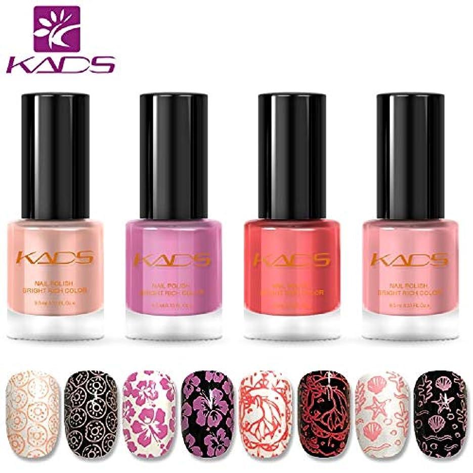 新着旋律的六KADS ネイルスタンプポリッシュ/ネイルポリッシュ 2WAY用 ピンク系 9.5ML カラフルマニキュア カラーネイル 4色セット (セット1)