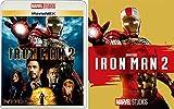 アイアンマン2 MovieNEX(期間限定) [ブルーレイ+DVD+デジタルコピー(クラウド対応)+MovieNEXワールド] [Blu-ray]