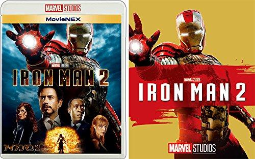 アイアンマン2 MovieNEX [ブルーレイ+DVD+デジタルコピー+MovieNEXワールド] [Blu-ray]