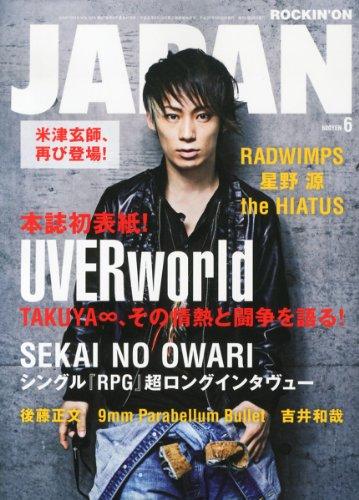 【UVERworld】TAKUYA∞の画像&プロフまとめ!一度は参考にしたいファッションセンスに注目の画像