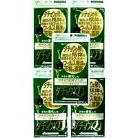 <お得な5個パック>ダチョウ抗体マスク プリーツ記憶タイプ レギュラーサイズ 3枚入り×5個