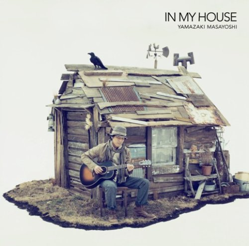 IN MY HOUSE(通常盤)の詳細を見る
