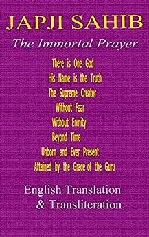 Japji Sahib - English Translation and Transliteration: Sikh Religion Prayer, Holy Scriptures by [God]
