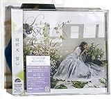 【外付け特典あり】誓い(初回生産限定盤)(DVD付) (オリジナルブロマイド G ver.付)