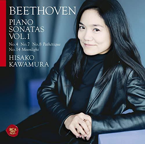 ベートーヴェン:ピアノ・ソナタ集(1) 悲愴&月光