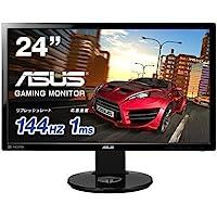 ASUS ゲーミングモニター 24型フルHD ( 144Hz / 3D Vision2対応 / 昇降…