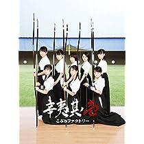 辛夷其ノ壱(初回生産限定盤A)(DVD付)