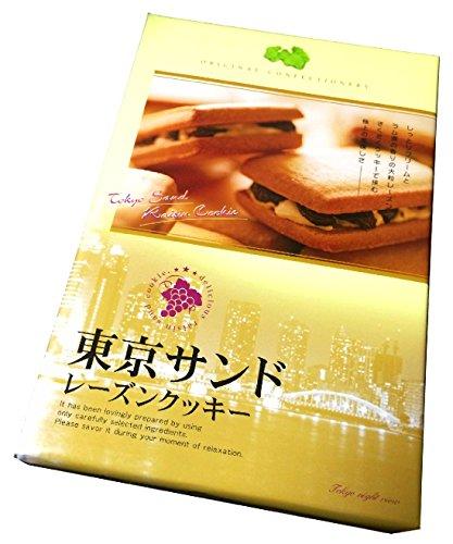 【東京限定】 東京サンド レーズンクッキー (Tokyo Sand Raisin Cookie) 1箱 14個入り