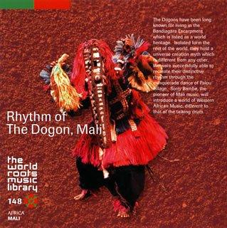 マリ/ドゴン族のリズム