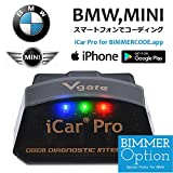 BimmerOption Vgate iCar Pro Bluetooth4.0 スマホでかんたんコーディング for BMW MINI 日本語マニュアル付 TVナビキャンセラー・デイライト等の施工可能