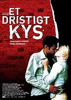 ポスター/スチール 写真 A4 パターンA やさしくキスをして (2005) 光沢プリント