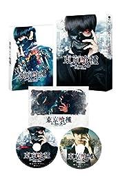 【Amazon.co.jp限定】東京喰種 トーキョーグール豪華版(初回限定生産)(Amazonオリジナル特典映像ディスク付) [Blu-ray]