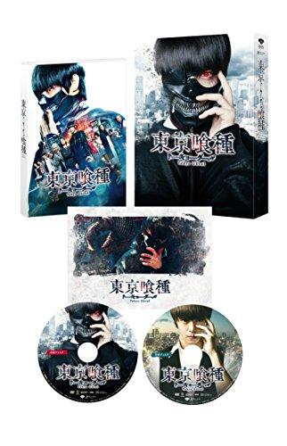 東京喰種 トーキョーグール 豪華版(初回限定生産)[DVD]