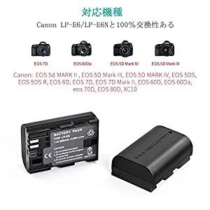 バッテリーパック LP-E6 LP-E6N 互換バッテリー Elzle 2個 + 充電器 セット (大容量 2000mAh USB 急速充電) Canon EOS 5D, EOS 80D,EOS60D,Mark IV/5D MarkIII/5DS/5DS R/5D Mark‖/6D/7D Mark‖/7D/80D/70D/60D/60Da対応