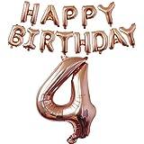 ローズゴールド4歳の誕生日バルーンキット 女の子の初めての誕生日デコレーション ハッピーバースデー 4つのバルーン パーティー用品