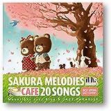カフェで流れるSAKURA MELODIES 20 BEST SPRING JAZZ COVERS