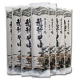 福井県の越前そば 乾麺200g入×10袋