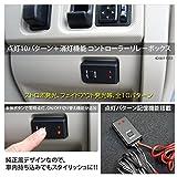 ストロボフラッシュ コントローラーリレーボックス 点灯×10パターン カー用品/車_28176