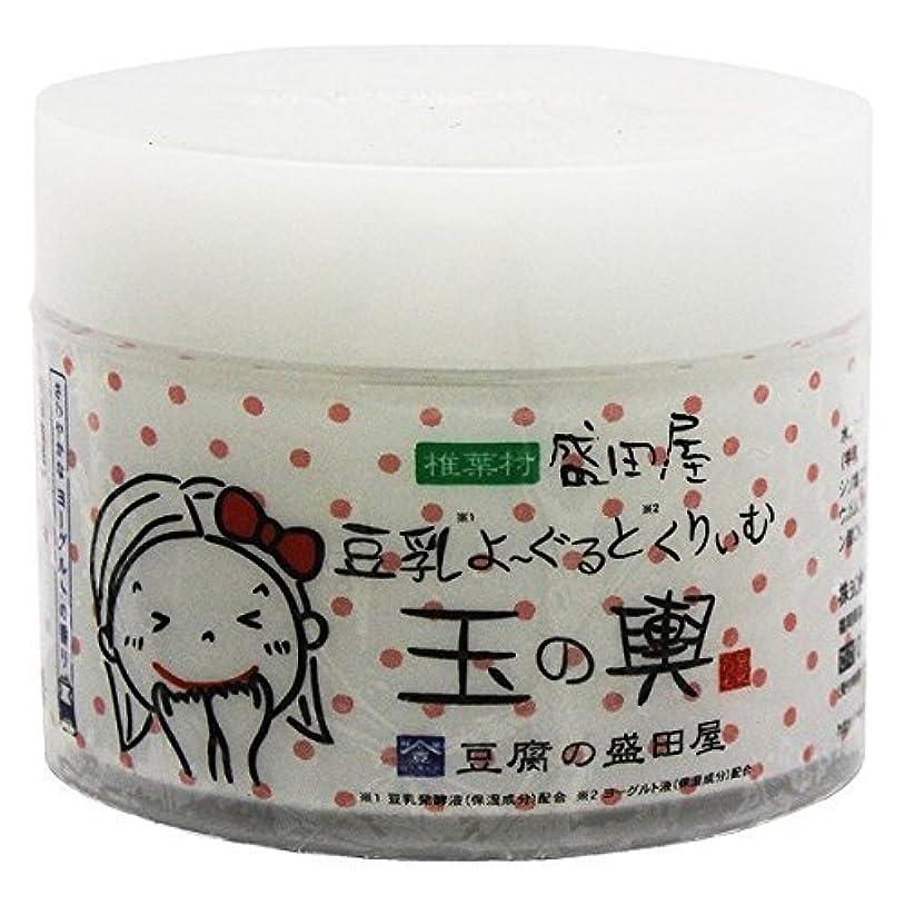 東ティモール松カロリー【豆腐の盛田屋】豆乳よーぐるとくりぃむ 玉の輿 50g