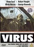 Virus [1980] [DVD] by Masao Kusakari